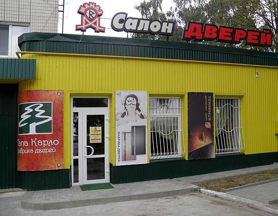 салон продажи металлических дверей в москве